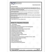 Shenzhen Epeius Technology Co. Ltd. Certifications