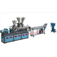 twin screw color masterbatch extruder palletizing machine Manufactures