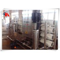 2 Ton Water Purification Equipment For Plant Continuous Water Production Manufactures