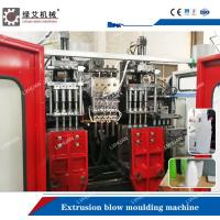 Detergent Bottle Extruder Blowing Machine With Higher Capacity Production Manufactures