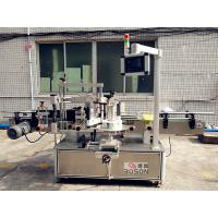 Automatic Adhesive glass bottle labeling machine to do the Front and neck Manufactures