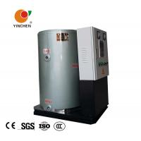China Single Drum Mini Industrial Electric Boiler LDR Type Electric Steam Generator on sale