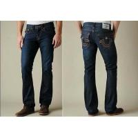 Buy cheap men's jeans from wholesalers