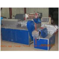 China Rigid HDPE / LDPE / PP Plastic Recycle Machine For Plastic PE PP Granules Making on sale