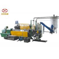 132kw PE PP Plastic Film Granulator , Plastic Film Recycling Machine Large Capacity Manufactures