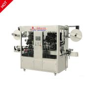 3KW Automatic Sleeve Labeling Machine 380/220V 50/60HZ For Round Bottles Manufactures