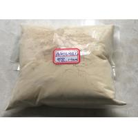 99.9% Purity Lead Magnesium Niobate Powder With Size 1-3μM Formula Pb Manufactures