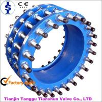 High Performance Double Flanged Butterfly Valve Dismantling Joint In Pipe Fittings Manufactures