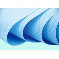 Tear Resistant Durable PP Spunbond Non Woven For Mattress Sofa Covering Manufactures