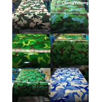 Camouflage Prepainted Aluminium Coil High Hardness For Wall Concealing Decoration Manufactures