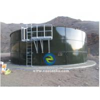 Large Capacity Fire Protection Glass Lined Water Storage Tanks 0.25~0.4 mm Double Coating Thickness Manufactures