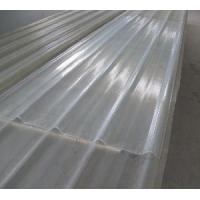 Daylighting Panel Roof (DZ-Y) Manufactures