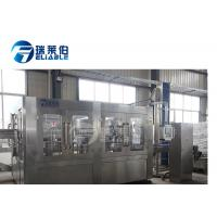 Full Automatic PET Bottle Filling Machine , Small Mineral Water Machine Manufactures