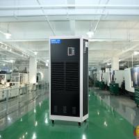 China Industrial Compressed Air Dryer Dehumidifier Cooling Space 300~350M2 on sale