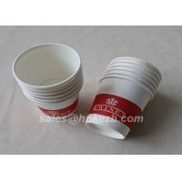 Eco - Friendly PLA Paper Cups Coated 12oz Disposable Double Wall Paper Coffee Cups Manufactures