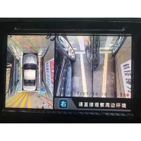 Quality 360 Around View Monitoring System for Cars, 3D Bird View Images, Super Wide View for sale