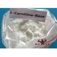 99.5% Fat Cutter Steroids L-Carnitine Hydrochloride CAS 541-15-1 For Food Additives Manufactures