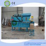 Press baler for silage bagging machine/New design corn cob baler bagging machine/sawdust serrag baler machine Manufactures