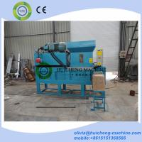 Buy cheap HUICHENG hydraulic wood shaving baler Biomass baling machine wood sawdust briquette press machine from wholesalers