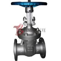 Din Flanged Carbon Steel Gate Valve GS-C25 Metal Seat Hardfaced Half / Full Stellite Manufactures