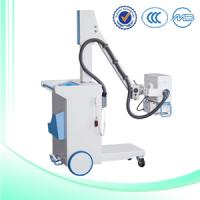 100mA medical x ray equipment For Sale   mobile x ray machine price (PLX101D) Manufactures
