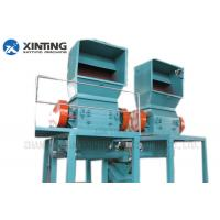 Automatic PET Bottle Washing Recycling Line , PET Bottle Crushing Machine capacity 300-3000kg/hr Manufactures