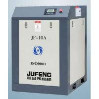 10HP Oil Injected screw air compressor(Belt-driven)JF-10A Manufactures