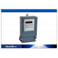 Multi-Function Data Concentrator Unit Electric Power Meter Controller Domestic Appliance Manufactures