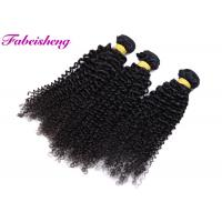 Virgin Malaysian Kinky Curly Hair Extensions Double Weaving Grade 8A Manufactures