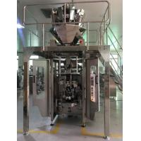 Quality High Precision Full Automatic VFFS Bagging Machine For Granule Food for sale