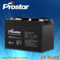 China Prostar 12v 100ah inverter battery on sale