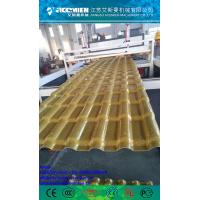 Spanish Style Roof Tiles Synthetic Resin For Roof Tiles/Synthetic resin ASA pvc plastic roof tile Manufactures