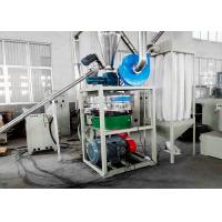 PE Threading Tube Plastic Regrind Machine , High Speed Plastic Bottle Crushing Machine Manufactures