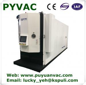 China stainless steel tube vacuum coating machine/pvd coating machine/arc ion vacuum coating machine on sale