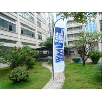 China Outdoor feather Promotional Flags Banners in Polyester , logo printed on sale