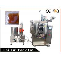 China Sauce / Edible Oil Automatic Filling And Packing Machine With Plc Control on sale