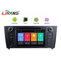 China Media Card And Map Card Dvd Player Bmw E90 , Digital TV Bmw 3 Series Dvd Player on sale