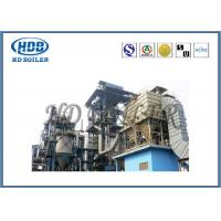 Industrial Cyclone Dust Separator Centrifugal Dust Separator For Furnace / Boiler Industry Manufactures