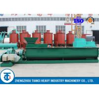 Sheep / Ducks Fertilizer Agricultural Blender Machine Carbon Steel Material Made Manufactures