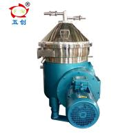 China Electric Disc Stack Separator Crude Oil Refinery Plant Soybean 7.5kw Power on sale