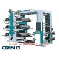 YT-61200 Six Color Flexographic Printing Machine Manufactures