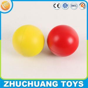China colorful pu foam stress ball on sale