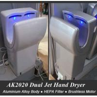 Buy cheap Energy Efficient aluminum hand dryer,Similar as Dyson hand dryer from wholesalers