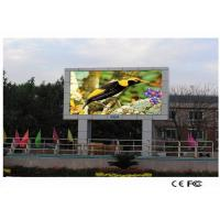 China Advertisement perimeter Full Color LED Panel Screen Steel or Aluminum Cabinet on sale