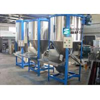 Stainless Steel Vertical Mixer Machine Overload Protection For Plastic Granulation Manufactures