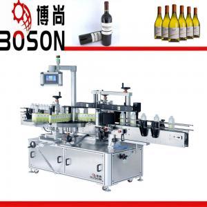 Flat Bottle  Two Sides Labeling Machine Adhesive Labeler 380V / 220V Voltage Manufactures