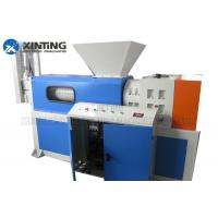 Durable Plastic Recycling Plant / PE Film Recycling Machine For Wet PP PE Film Squeezing Manufactures
