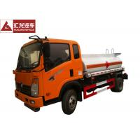 3CBM Portable Oil Tanker Lorry , Self - Priming Pump Diesel Fuel Truck Separated Storage Manufactures