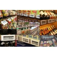 anti-theft /anti-mobile design electronic price tag for supermarket and retail store Manufactures