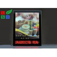 Advertising Magnetic Light Box Ultra Slim With Red Color LED Scrolling Text Sign Manufactures